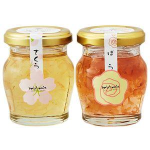 見た目も華やかなきれい色の蜂蜜。【ホワイトデー届け専用】桜とバラの花びら入り蜂蜜セット
