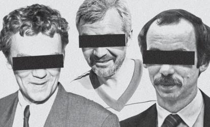 W latach 90. gang pruszkowski miał związki biznesowe z Wiktorem Kubiakiem, sponsorem Kongresu Liberalno-Demokratycznego, partii Donalda Tuska. – Robiliśmy z nim interesy od początku lat 90.