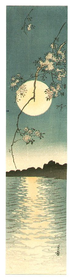 Yoshimoto Gesso: Cherry and the Moon - Artelino
