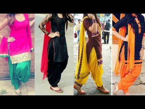 d709915f4 Top Punjabi Suit Designs 2018 || Latest Salwar Kameez Designs | Latest Punjabi  Suit Designs - YouTube