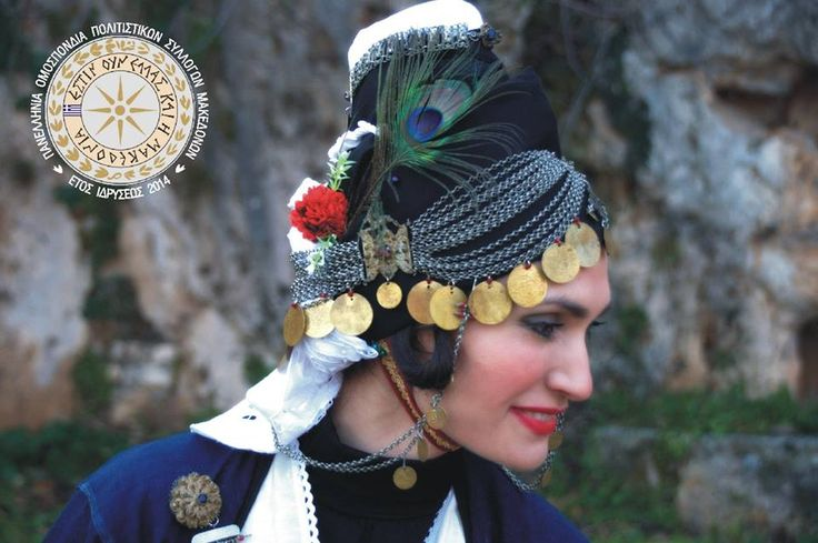 Classic Greek beauty of Macedonian Women in traditional Costume, with the headwear granted them by Alexander the Great for their bravery.