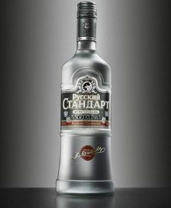 The Top 10 Most Popular Vodka Brands in the World (2017 update)