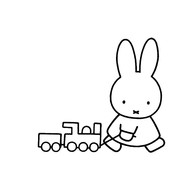 Miffy Pull Toy Car