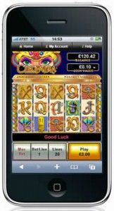 Every #casino suggested to players by iphonepokies.net.au offers them a wide selection of high quality games.