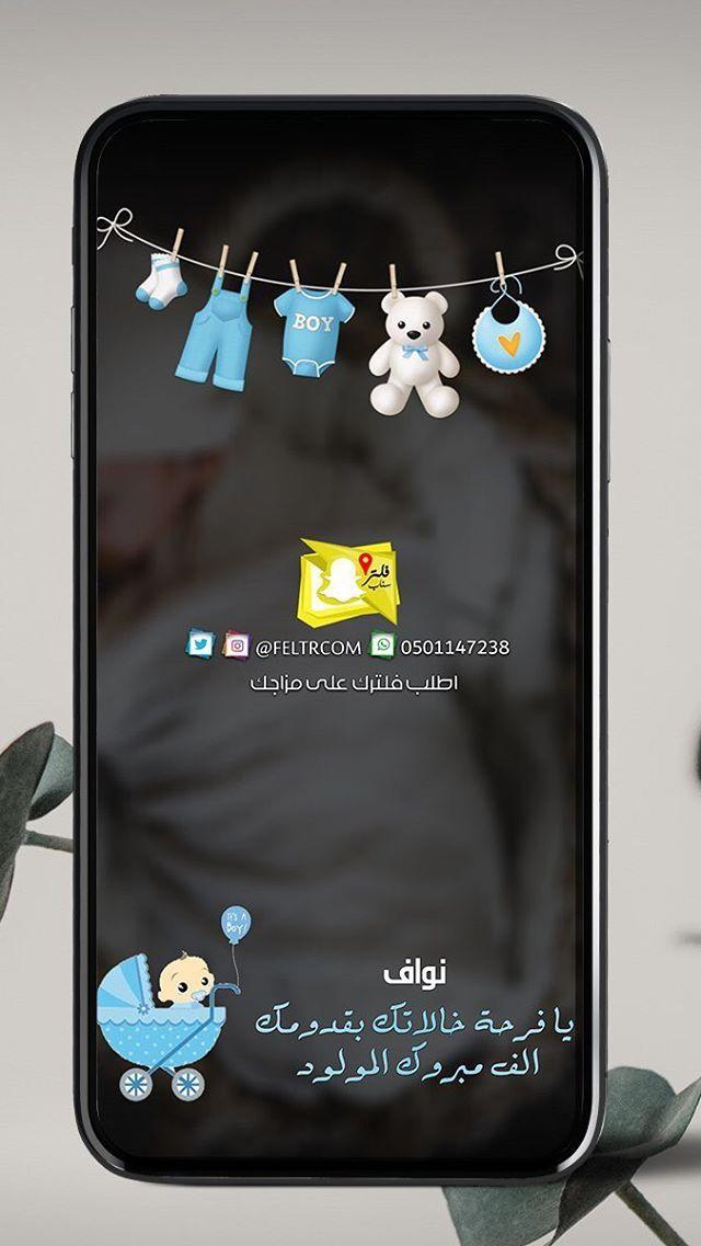Stories Instagram Whatsapp Message Blackberry Phone Messages