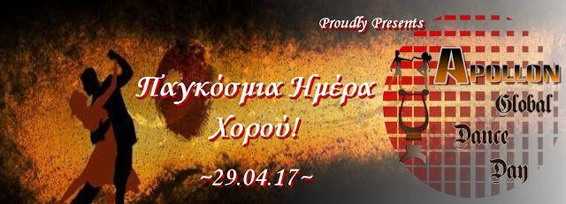 Apollon dance studio: 29 Απριλίου... Παγκόσμια Ημέρα Χορού και οι σχολές...