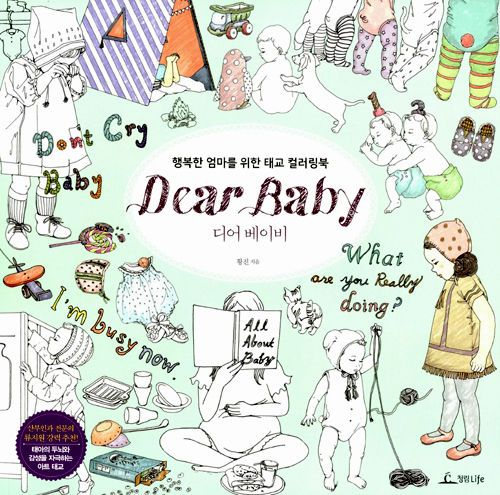Dear Baby Color Therapy Anti Stress Coloring Books For Mother Prenatal Education