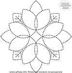 Lotus ( like ) flower; Tin punch pattern.