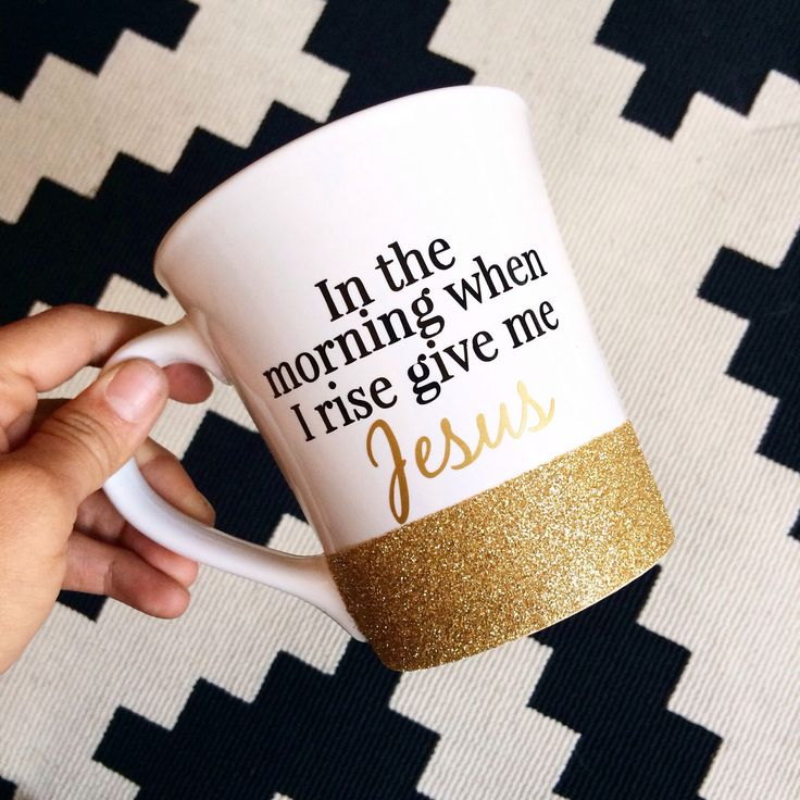 In The Morning When I Rise Give Me Jesus //Personalized Coffee Cup//Glitter Dipped Coffee Mug//Stoneware Coffee Mug//Personalized Coffee Mug by TwinkleTwinkleLilJar on Etsy https://www.etsy.com/listing/218346602/in-the-morning-when-i-rise-give-me-jesus