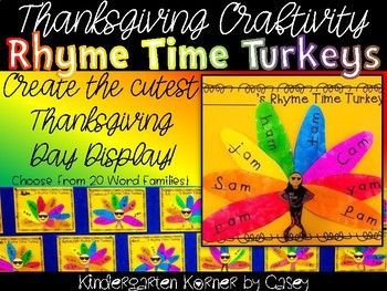 Create the cutest RHYME TIME TURKEYS this Thanksgiving in your kindergarten or first grade classroom. This makes for the perfect November Bulletin Board display! Choose from 20 word families. Teacher tips and directions are included!