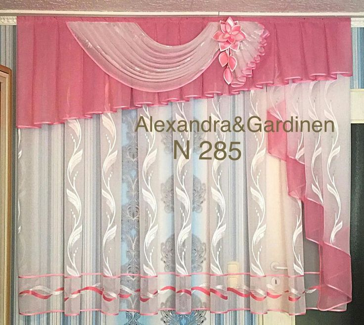 1530 best шторы images on Pinterest | Shades, Curtain ideas and ...