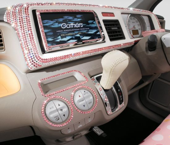 When crystallizing your body and your home is just not enough.  Crystallize inside your car with Swarovski rhinestones!  www.harmanbeads.com