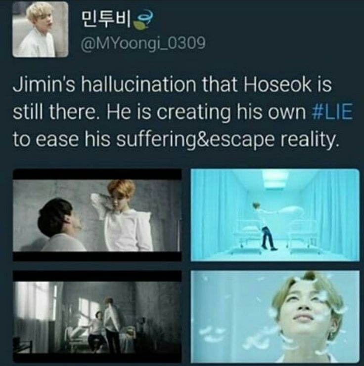 I can't with these theories