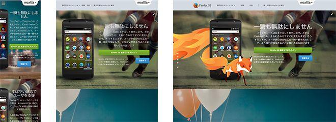 Firefox OS https://www.mozilla.org/ja/firefox/os/