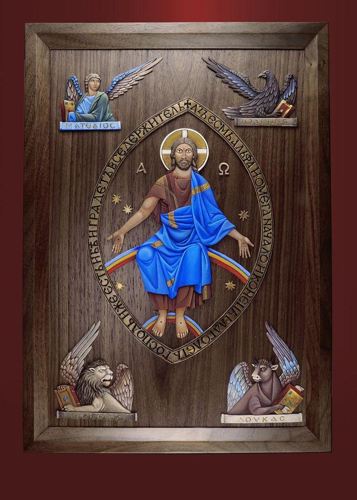 Оловянная миниатюра: Накладки на Евангелие (комплект в киоте) . Художественная роспись. Артикул: 538r