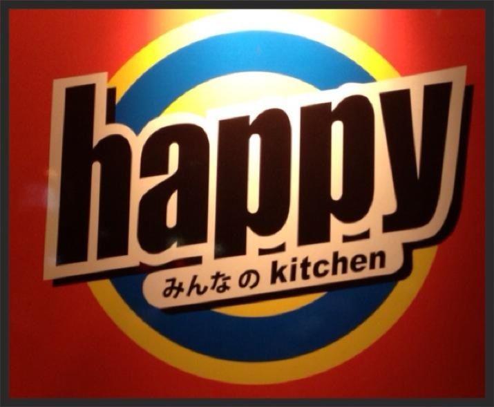 happy〜everybody's kitchen @ Tokyo Japan. Photo by Utae