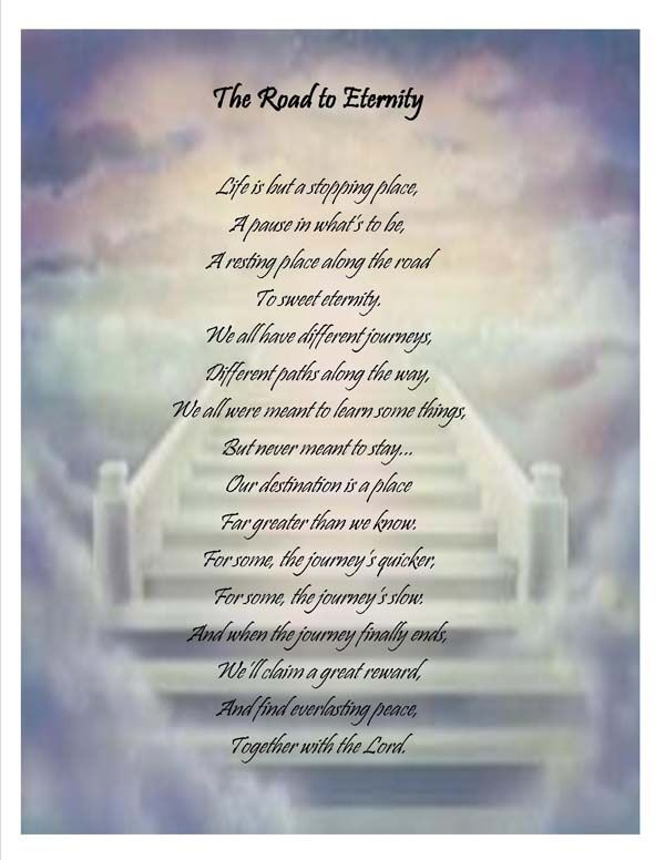 Memory Poems Of Lost Loved Ones The Road To Eternity