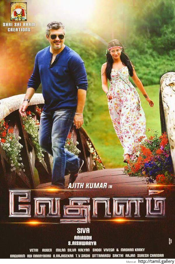Vedalam - Tamil Movie Review - http://tamilwire.net/51495-vedalam-tamil-movie-review.html