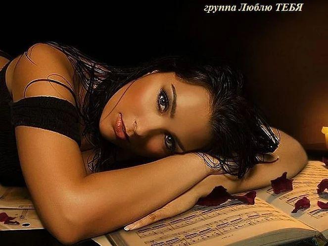 ЖЕНЩИНА... Как музыка звучит Только... если рядом есть Мужчина, Кто её любовь боготворит, И глядит в глаза её и ценит И целуя... дарит ей цветы... Без Мужчины... Женщина таскует И теряет чувство Красоты, А когда она... как-будто песня... Вся ПОЁТ... СИЯЕТ... и ЦВЕТЁТ... Значит и Волшебник есть Чудесный... Кто её такую создаёт... (с)