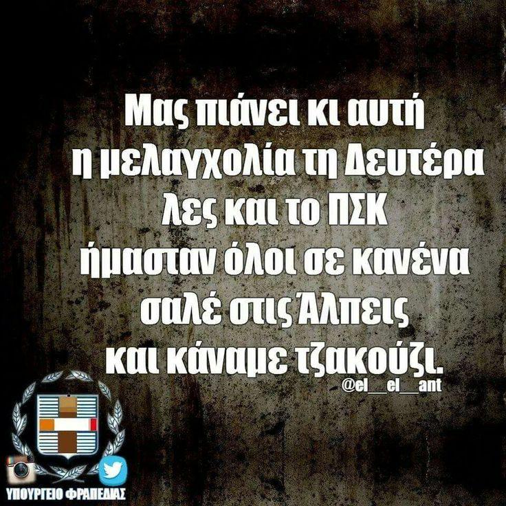 Άντε ντε...♀️