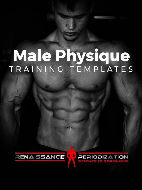 Men S Physique Template Resume Style Forms Pinterest Physique