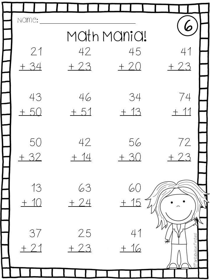Pin By Jessica Monzato On School Ideas In 2020 Double Digit Addition Math Fact Worksheets Addition And Subtraction