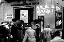 Надпись на стене: «Смерть госбезопасности!»