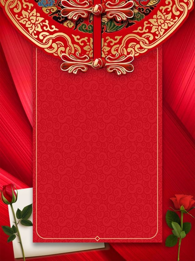 Chinese Style Romantic Rose Wedding Invitation Background