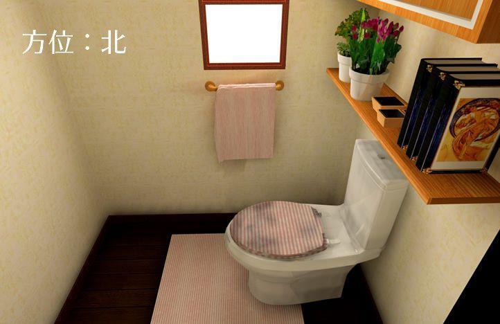 北にあるトイレの風水間取り&インテリアコーディネート