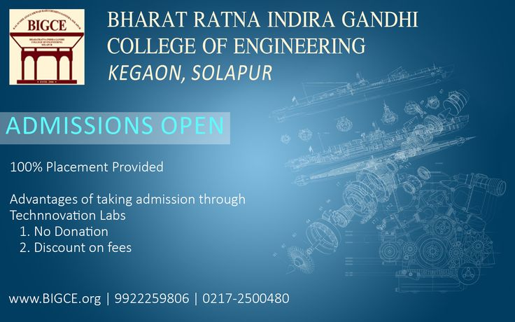 Admission open in -Bharat Ratna Indira Gandhi College of Engineering