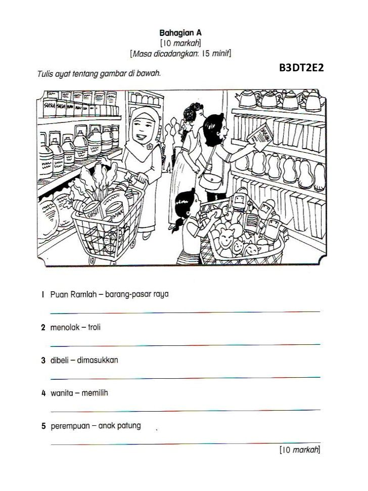 Bahasa Melayu Tahun 2 Ujian Akhir Picture Writing Prompts Malay Language Relief Teaching Ideas
