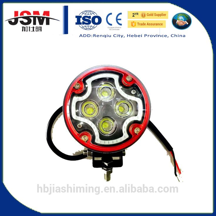 Check out this product on Alibaba.com APP 3 Inch multi-function 12V-80V LED Sun strobe light work light flashing light with COB ring