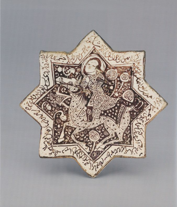 Lustre-ware from Kashan, Iran, c. 1260-1285 (from Perpetual Glory: Medieval Islamic Ceramics from the Harvey B. Plotnick Collection by Oya Pancaroglu (2007), Art Institute of Chicago).