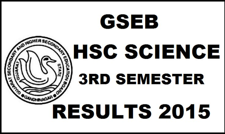GSEB HSC Science 3rd Sem Result 2015 Declared date 24th december 12th Third Semester Exam how to download check Results gseb.org