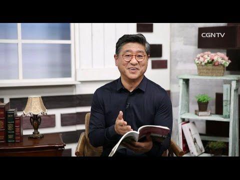 [생명의 삶] 20170410 하나님의 아들로서 고난당하신 예수 그리스도(눅 22:63~71)