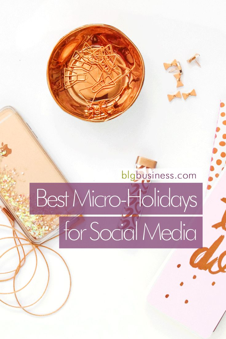 best-microholidays-for-social-media-pinterest.png