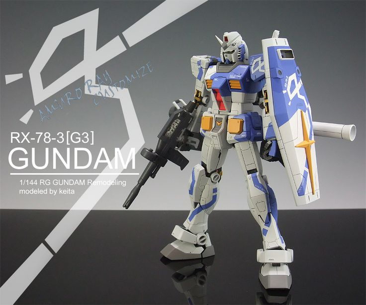 MS Gundam RX-78-3 [G3]
