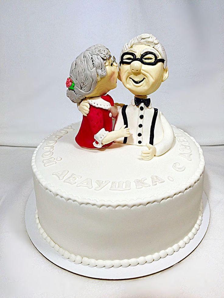 """Торт """"С Днем рождения дедушка!"""""""