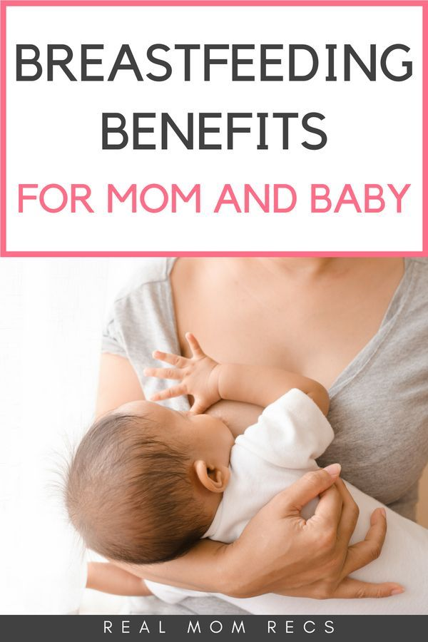 an introduction to the benefits of breast feeding Breast milk is an excellent protector of infections, thanks to its composition can be said to give since the introduction of other foods, such as cow's milk, is delayed by breastfeeding, it protects against breastfeeding is a very important action that brings general benefits to the whole family and also to.
