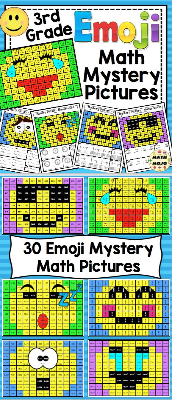 Math Emoji Mystery Pictures (3rd Grade)- Make math class something to look forward to with this set of 3rd grade math emoji mystery pictures. These math mystery pictures will help keep your students engaged and motivated. They are self-checking, cover key 3rd grade math skills, and the pictures and problems are all on 1 page. $