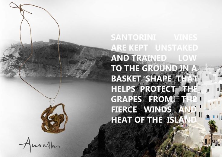 "necklace from the concept ""Thera vines"" (silk,soie sauvage,linen, arzanto) One of a kind www.akanthos.co"