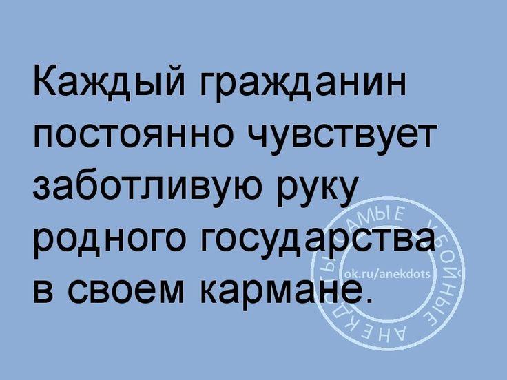 (10) Одноклассники