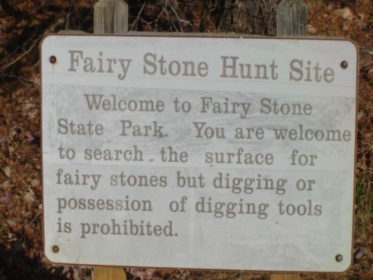 Fairy Stone State Park Is Home Of The Mysterious Stones It One Six Original Virginia Parks To Open On June