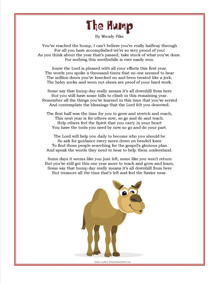 missionary hump day poem