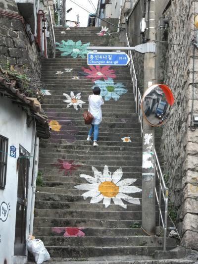 丘をのぼって月の街へ【ソウル】 Run Run Jump★真夏の韓国へキターッ!~1 (ソウル)