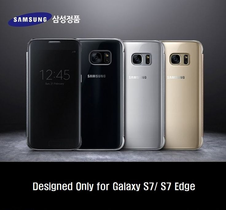 Designed Only for Gallaxy S7/ S7 Edge . Clear View UX You can see date, time and alarm without open case You can get the phone and check message also without open case . No Finger Print left as Special Coating  . http://koreahallyu.asia/all-products/imc11/