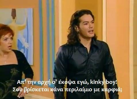 Kinky boy lmao.