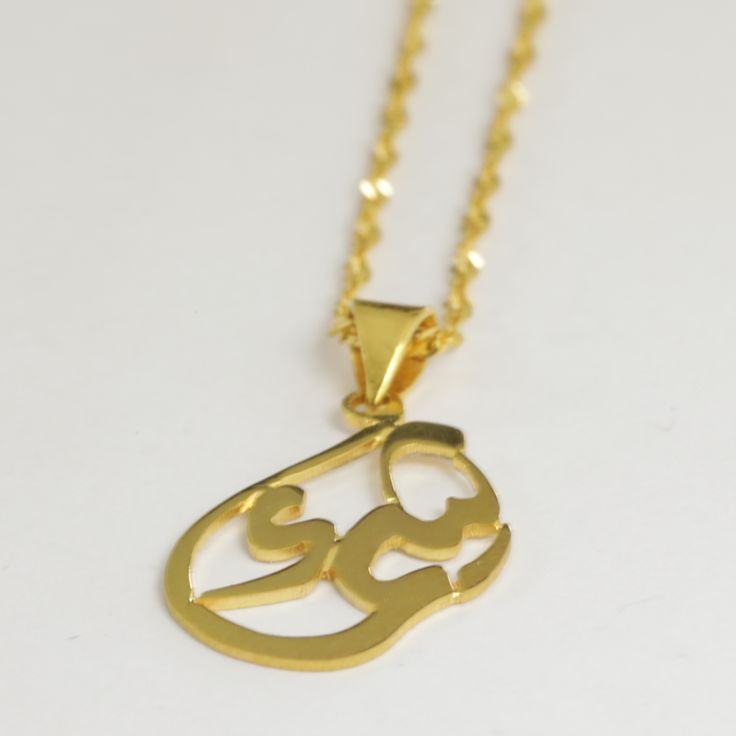 """22K Yellow Gold """"Shyma"""" Name Necklace"""