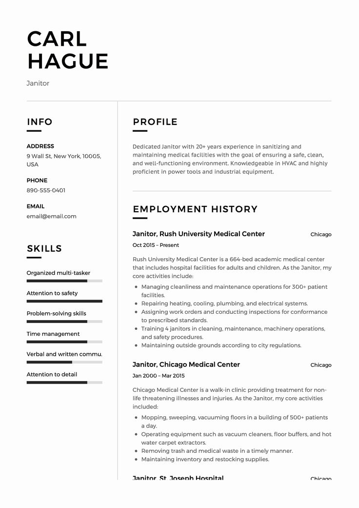 Janitor Job Description Resume Inspirational Full Guide