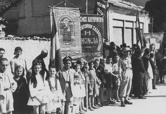 Greeks opposed to the communists in Florina are welcoming King Paul and General Papagos (1948). (Αλέξανδρος Παπάγος) was a respected Greek military commander. He was appointed minister of war (1935) and then army chief of staff (1936). He led the Greek Army in World War II, beating back the Italian invasion (1940), but unable to withstand the night of the Whermacht (1941). He was a strong royalist and led the military resistance to the Communist insurgency.